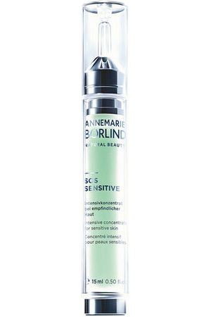 ANNEMARIE BÖRLIND SOS Sensitive Intensivkonzentrat, 15 ml