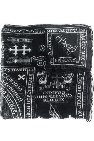 KTZ Schals - Schal mit Logo-Print