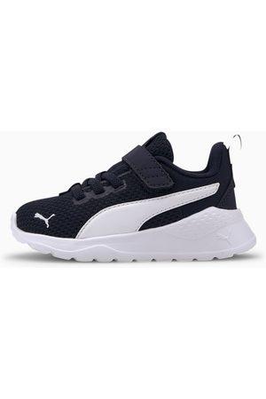 Puma Anzarun Lite Babies Sneaker Schuhe Für Kinder