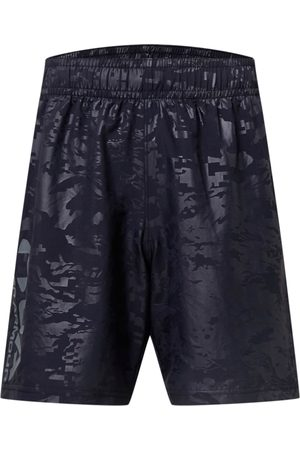 UNDER ARMOUR Shorts ' UA Woven Emboss Shorts